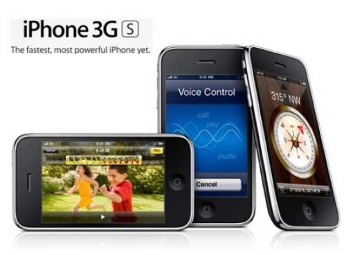 166391-iphone3gs_intro_slide